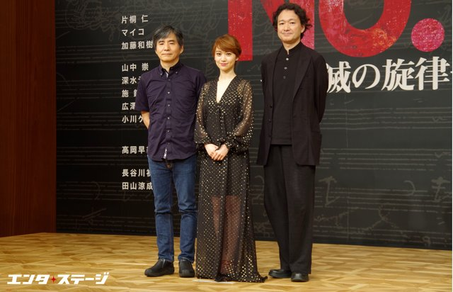 中島かずき、大島優子、白井晃『No.9』