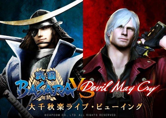 舞台『戦国BASARA vs Devil May Cry』、大千秋楽ライブ・ビューイング決定!