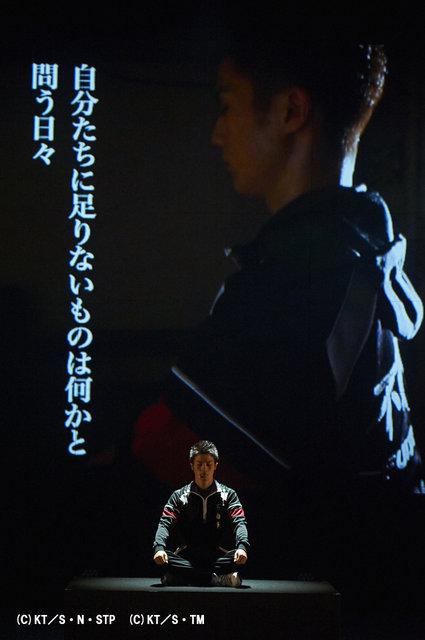 『テニミュ 不動峰』01