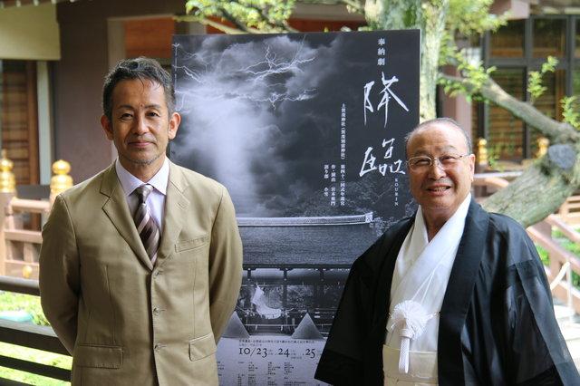 宮本亜門が日本最古の神社で神の降臨を再現!奉納劇『降臨』10月上演