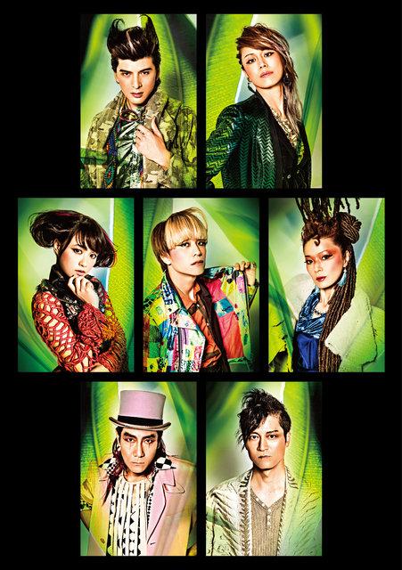地球ゴージャスプロデュース公演Vol.14『The Love Bugs』