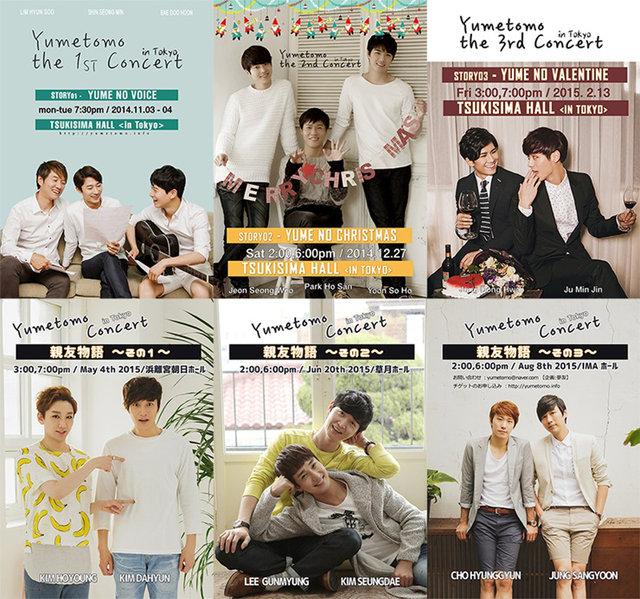 『YUMETOMO 1st Anniversary Concert』