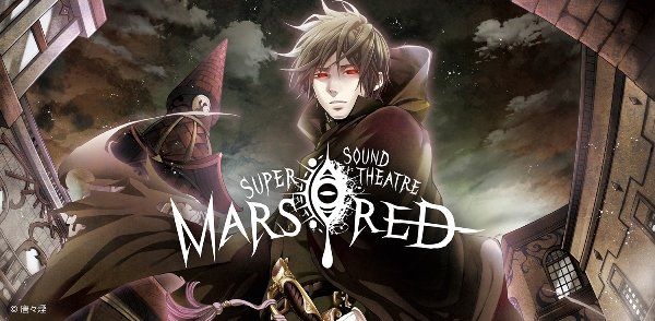 SUPER SOUND THEATRE「MARS RED」