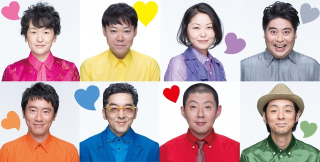 宮藤官九郎作・演出 大人計画ウーマンリブ最新作、テーマは80年代歌謡曲!