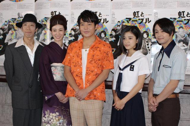 小出恵介「あらゆる高嶺の花に手を伸ばす」激動の時代を描く『虹とマーブル』開幕