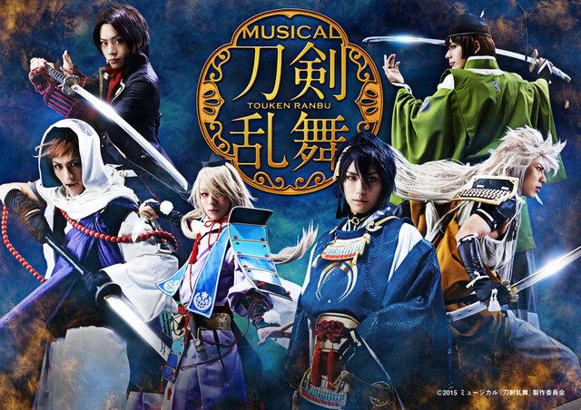 気になる公演日程やメインキャスト、ビジュアルなど一挙公開!ミュージカル『刀剣乱舞』