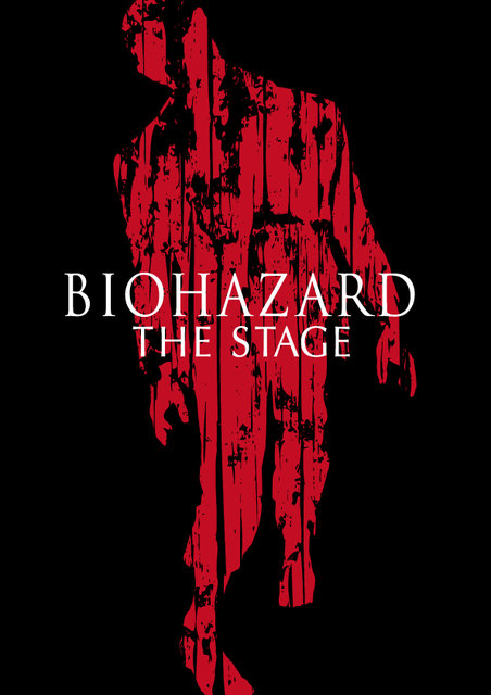 『BIOHAZARD THE STAGE』