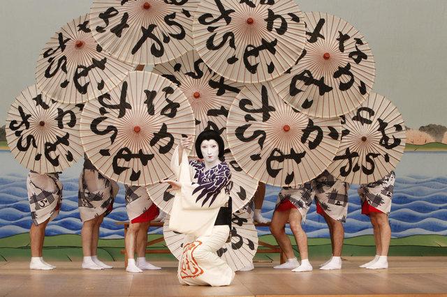 『赤坂大歌舞伎』_6