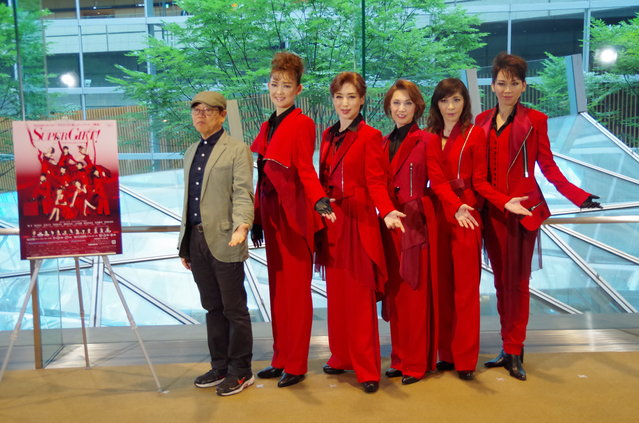 『SUPER GIFT! ~from Takarazuka stars~』