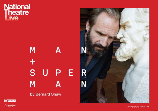 『人と超人』