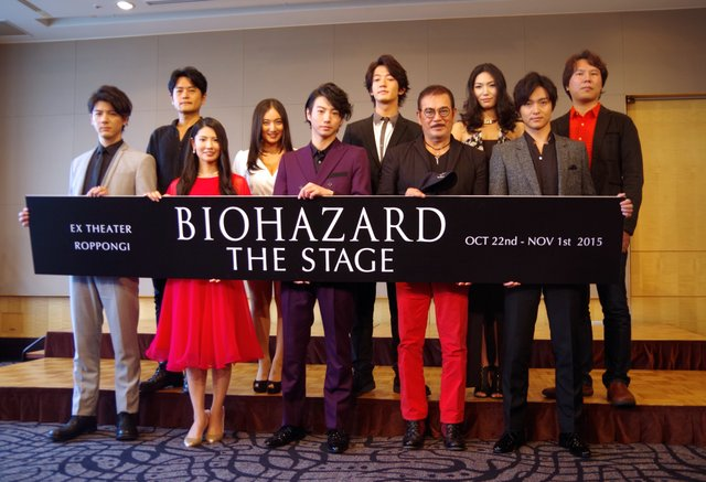 『BIOHAZARD THE STAGE』制作発表