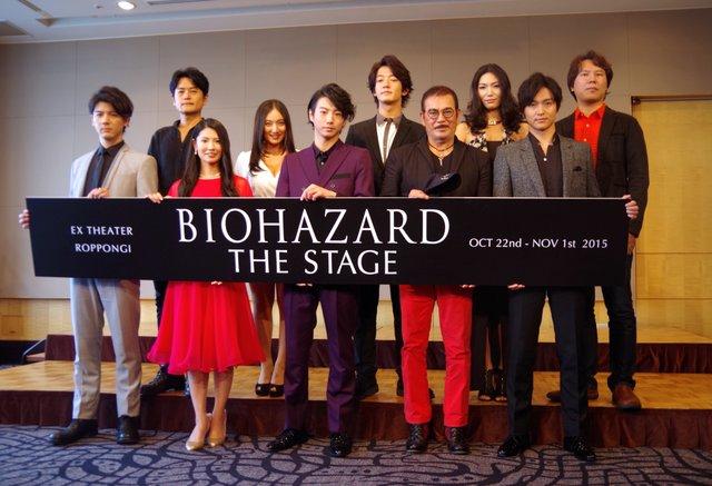 千葉真一も「こんな作品は初めて!」舞台『BIOHAZARD THE STAGE』制作発表会見