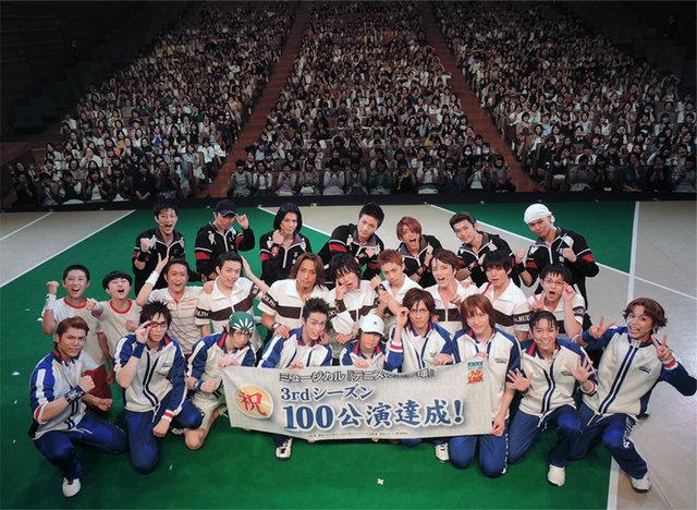 ミュージカル『テニスの王子様』3rdシーズンが100公演達成、古田一紀からコメントが到着!