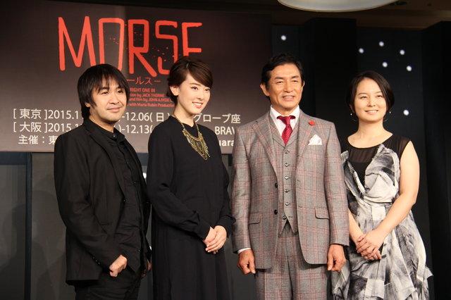 『MORSE-モールス-』製作発表