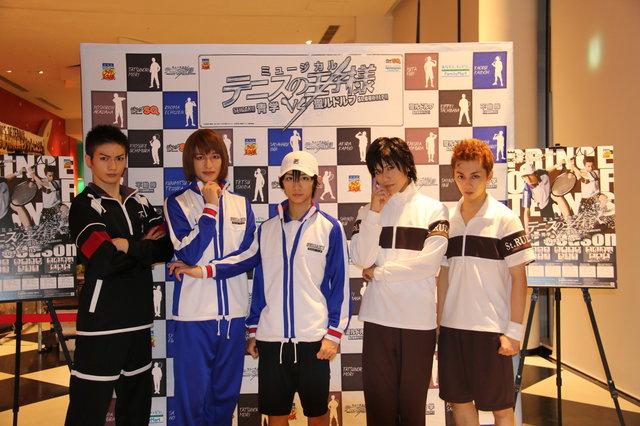 ミュージカル『テニスの王子様』 3rd シーズン 青学(せいがく)vs聖ルドルフ キャストが見どころを語る!