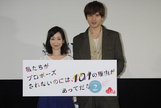 城田優初監督作品ついに公開!「わたプロ」シーズン2プレミア試写会
