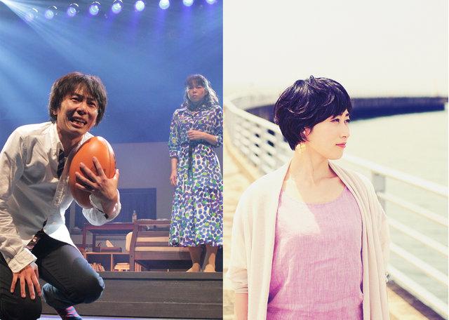 キャラメルボックス最新公演は豪華2本立て!2015ハーフタイムシアター『水平線の歩き方』『君をおくる』10月8日上演開始!