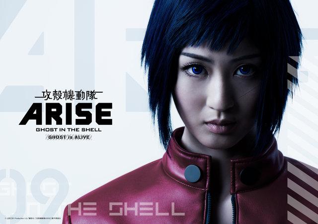 舞台『攻殻機動隊ARISE:GHOST is ALIVE』メインキャストのキャラクタービジュアルを大公開!