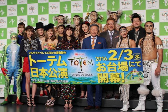 2016年2月ついに日本上陸!シルク・ドゥ・ソレイユ最新作『ダイハツ トーテム』制作発表