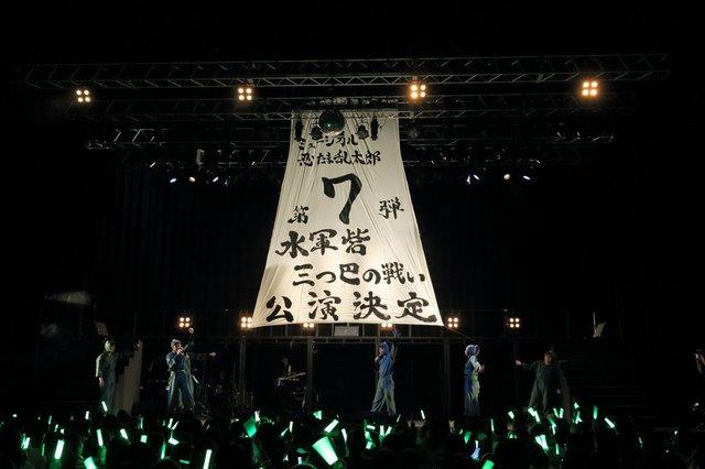 ついに新作公演決定!ミュージカル「忍たま乱太郎」第7弾 ~水軍砦三つ巴の戦い!~ 2016年1月上演
