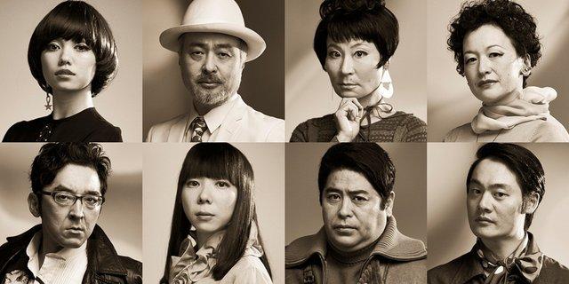 大人計画「日本総合悲劇協会」シリーズ第5弾『不倫探偵~最期の過ち~』、WOWOWにて10月31日放送!