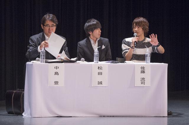 渋谷区観光協会シンポジウム2015「劇場都市渋谷」
