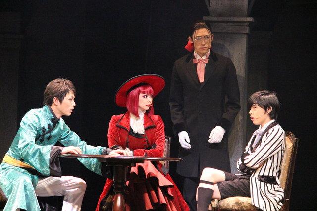ミュージカル「黒執事」―地に燃えるリコリス2015―ゲネプロ_4