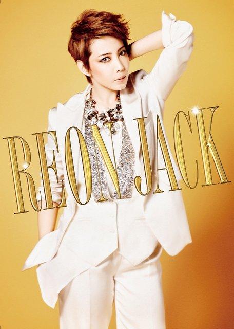 宝塚退団から約一年!柚希礼音ソロコンサート『REON JACK』2016年3月に開催決定!