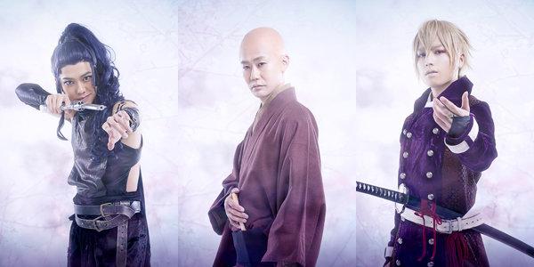 ミュージカル『薄桜鬼』新選組奇譚キャラクタービジュアル_5
