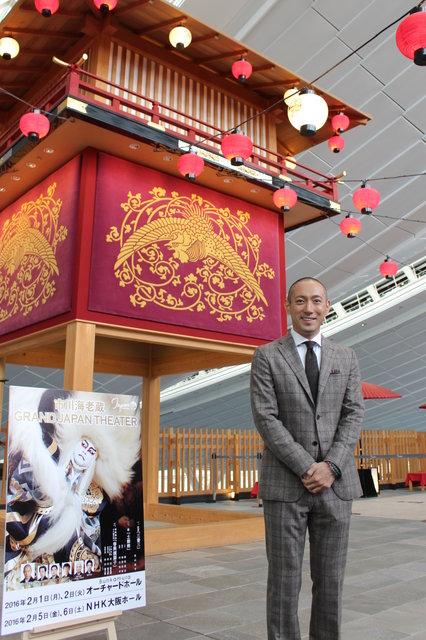 市川海老蔵『GRAND JAPAN THEATER』2016年2月から日本、UAE、NYにて上演!