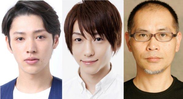 『僕のリヴァ・る』主演・安西慎太郎のほか、小林且弥、山下裕子、鈴木拡樹の出演が決定!