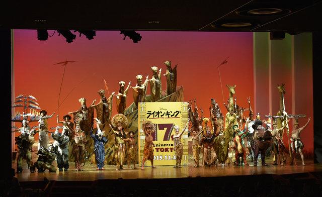 『ライオンキング』東京公演17周年