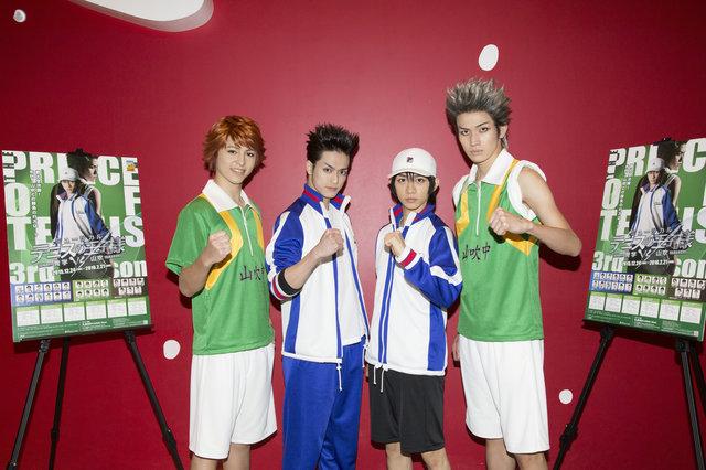 ミュージカル『テニスの王子様』3rdシーズン 青学(せいがく)vs山吹、東京公演開幕!古田一紀らがコメント