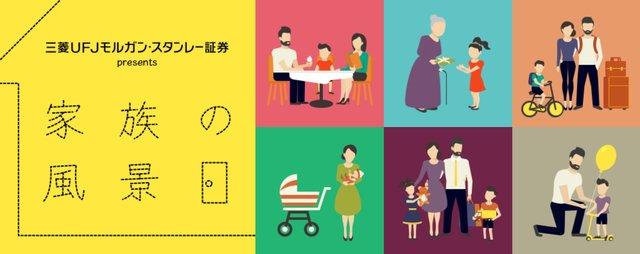 松たか子×長塚圭史ラジオ対談_3