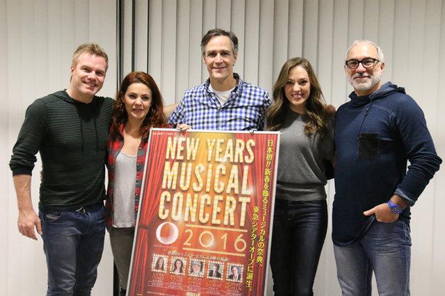 新年を華やかに彩る!『ニューイヤー・ミュージカル・コンサート2016』いよいよ開幕
