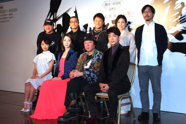 劇団☆新感線『乱鶯』製作発表 初の本格時代劇も古田新太が「しょせん新感線になる」と断言