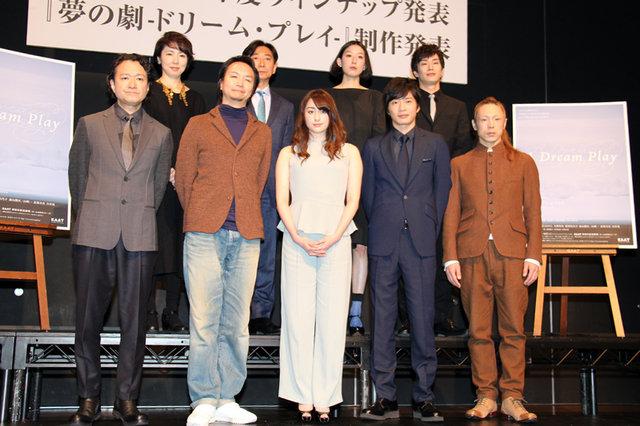 『夢の劇』製作発表