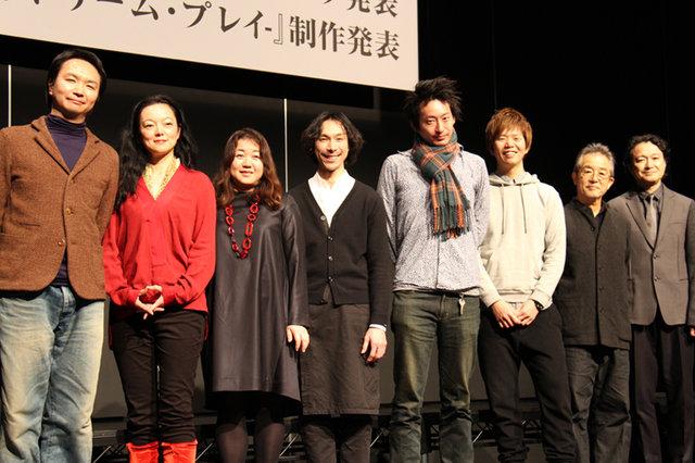 『夢の劇』製作発表_5