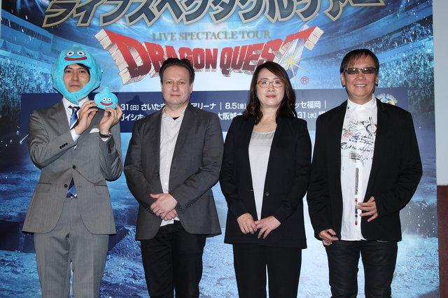 「ドラクエ」の世界観が広がる『ドラゴンクエスト ライブスペクタクルツアー』今夏開催!勇者&トルネコ役はオーディションで決定