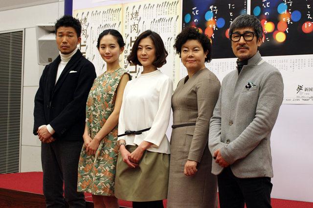 鄭義信 三部作制作発表_『焼肉ドラゴン』出演者
