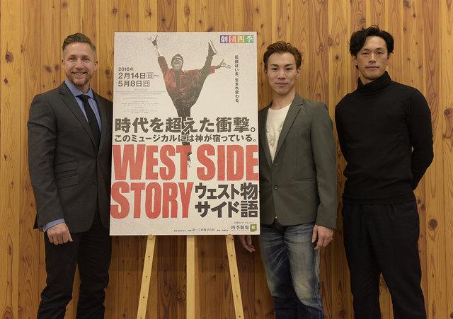 劇団四季が新演出で贈る『ウェストサイド物語』稽古場レポート