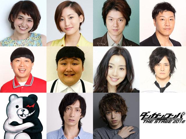 『ダンガンロンパ2016』キャスト発表_3