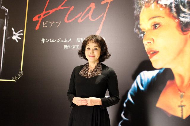 大竹しのぶ「ともに生き抜く覚悟」で臨む3度目の『ピアフ』開幕