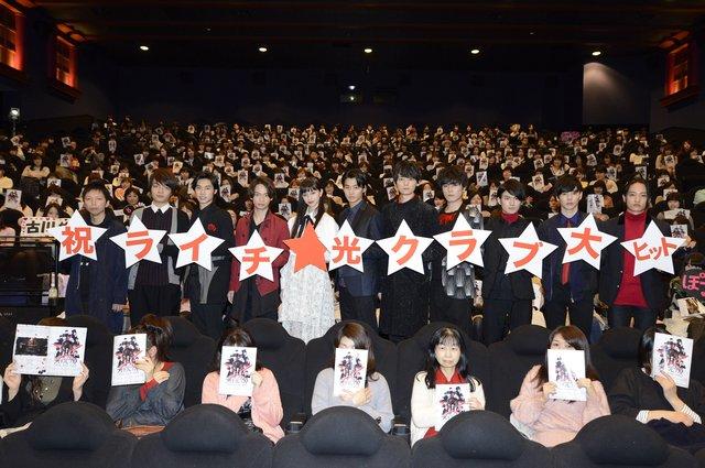 映画版『ライチ☆光クラブ』ついに公開!初日舞台挨拶に野村周平、古川雄輝、間宮祥太朗らが集結