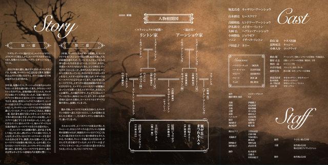 『嵐が丘』DVD発売_3