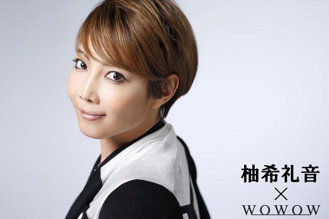元星組トップスター・柚希礼音がWOWOW『宝塚プルミエール』の新ナレーターに就任!