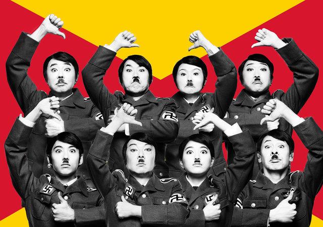 『ヒトラー、最後の20000年~ほとんど、何もない~』