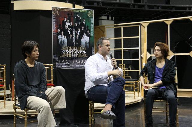 ミュージカル『グランドホテル』公開稽古_6