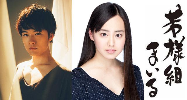 入江甚儀×宮崎香蓮で畠中恵の人気小説『若様組まいる』2016年8月舞台化!