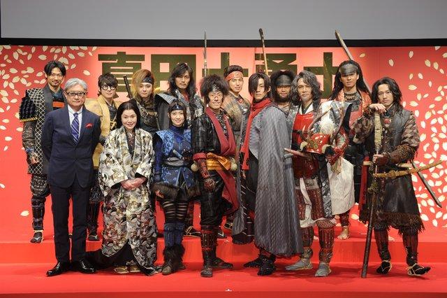 堤幸彦×中村勘九郎、映画『真田十勇士』クランクアップ報告会見!映画版キャスト発表